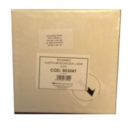 Plaque de glue de rechange 205x205mm pour désinsectiseur (lot de 6)